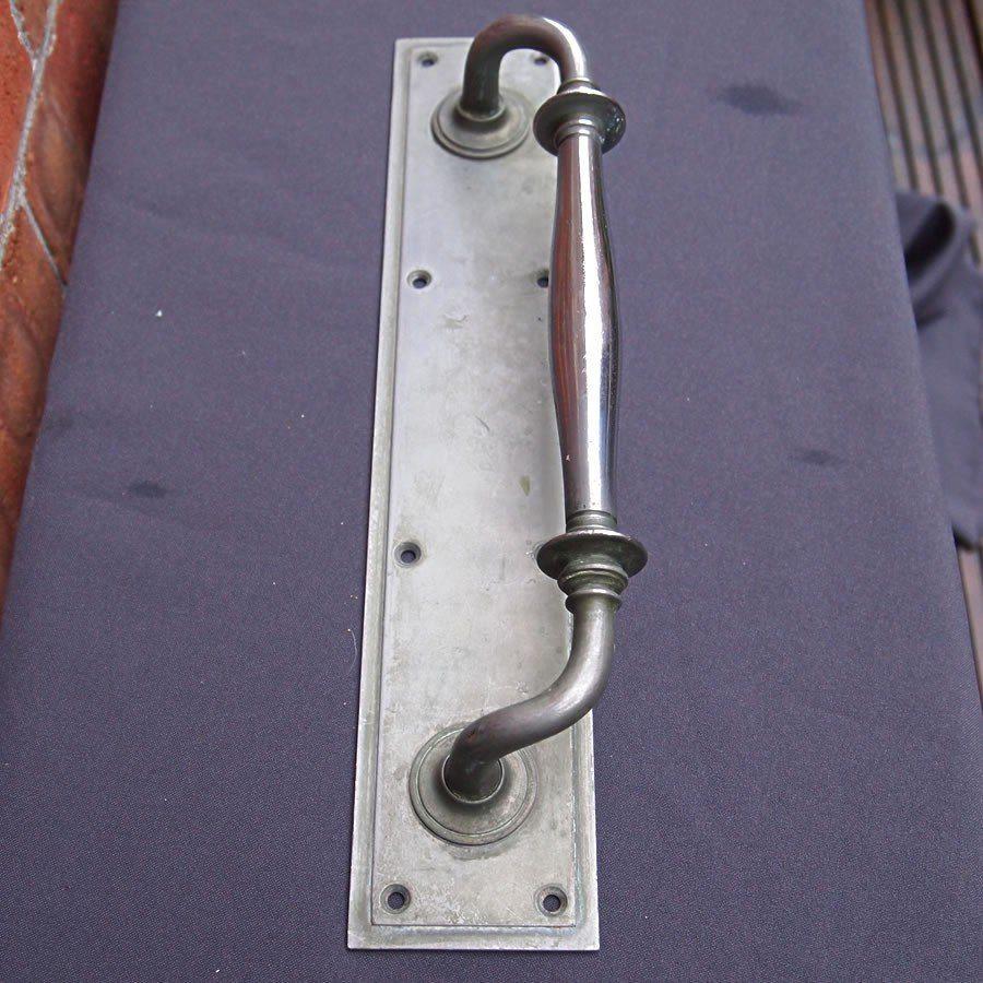 Vintage Door Handle